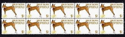 Basenji Year Of The Dog Strip Of 10 Mint Stamps 6