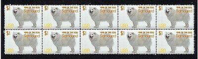 Samoyed Year Of The Dog Strip Of 10 Mint Stamps 8