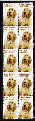 Italian Spinone Year Of The Dog Strip Of 10 Mint Stamps 2