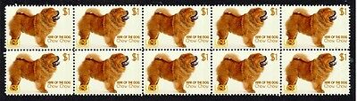 Chow Chow Year Of The Dog Strip Of 10 Mint Stamps 2