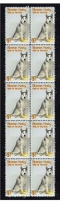 Siberian Husky Year Of The Dog Strip Of 10 Mint Stamps 4