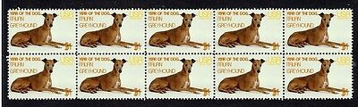 Italian Greyhound Year Of The Dog Strip Of 10 Mint Stamps 3