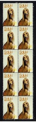 Saluki Year Of The Dog Strip Of 10 Mint Stamps 2