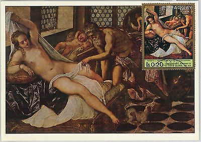 62748  - PARAGUAY - POSTAL HISTORY: MAXIMUM CARD 1970 - ART: Rubens