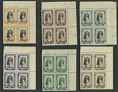 1916 National Philatelic War Fund stamps - six different corner blocks, MNH