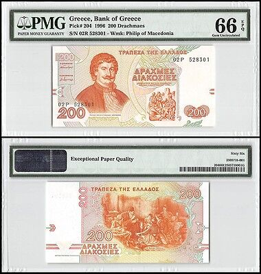 Greece 200 Drachmaes, 1996, P-204, UNC, Philip of Macedonia, PMG 66 EPQ
