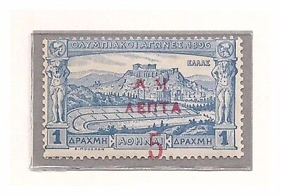 s15072) OLYMPIC GAMES 1901  Greece Y&T 141 MNH**