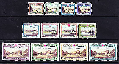 SULTANATE OF OMAN 1972 SG146/57 set of 12 - unmounted mint. Catalogue £190