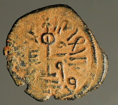 "IS35-10 Umayyad Caliphate, ""Standing Caliph"", c.690s AD Qinnasrin mint"