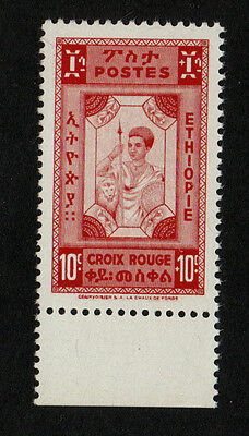 Ethiopia Stamps 1936 10c+10c Red Cross Issue marginal fresh MNH.