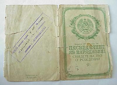 1955_Russian Soviet Document Military Communist Security Community Booklet Order
