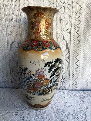 "***** 12"" Satsuma Gilded Enamel Porcelain Vase With Crane Design *****"