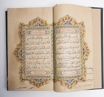 Very Large INCOMPLETE Koran. 236 leaves (472 pages); size: 19.8 x 37 cm; 15 line
