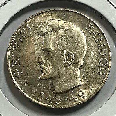 1949 Hungary Silver 5 Forint Brilliant Uncirculated Crown Coin