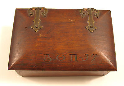 Beta Theta Pi 1937 Fraternity Vintage Wooden Hinged Blue Felt Jewelry Box *X77