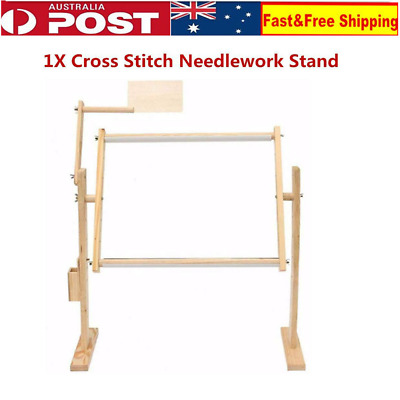 Cross Stitch Needlework Stand Lap Table Wood Embroidery Hoop Frame Sewing Rack