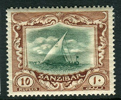 ZANZIBAR-1913 10r Green & Brown.  A mounted mint example Sg 260