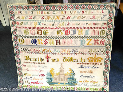 Victorian Religious Alphabet Sampler With Deliberate Mistake! - Free Uk Post