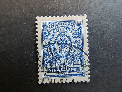 A4P5 Finland 1911-16 20p used #46