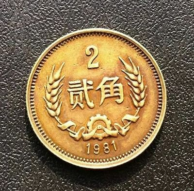 The Great Wall in 1981 China Angle of copper COINS 0.2 yuan coin collection 1PCS