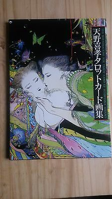 Art of Yoshitaka Amano Tarot Card Illustrations Final Fantasy