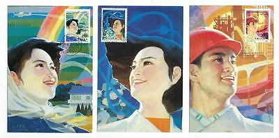 4 1984 PR China First Day Postcards Short Set - PRC 35th Anniversary (R106)