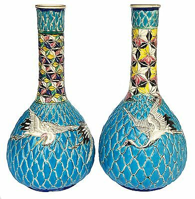 A Pair Of Very Attractive Japanese Enamelled Vases C.1900 Height 8""