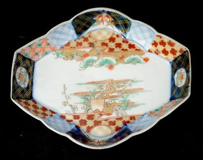 Handpainted Oriental Chinese Porcelain Irregular Shaped 19th Century L4Z