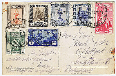 Italy & Libya (Libia) Mixed Franked Post Card Tripoli Grand Hotel Pre Wwii Used