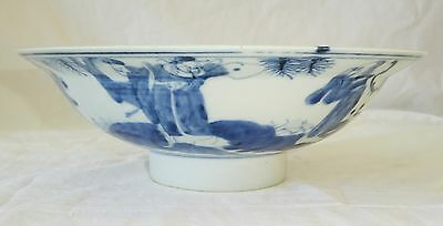 17C Chinese Blue & White Footed Porcelain Bowl w. Scholars Motif (HMA)