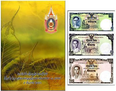 Thailand 1 5 10 Baht 80 Yrs Nd 2007 P 117 Comm. Uncut Unc With Folder