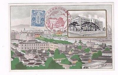 JAPAN antique db post card City View Uncancelled Stamp on Front