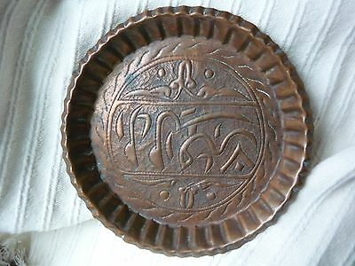 Old Vintage Middle Eastern ARABIC Inscription Islamic Fluted COPPER Plate Dish