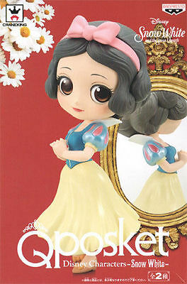 Banpresto Q Posket Disney - Snow White Figure Style B Special Ver. USA SELLER!!!
