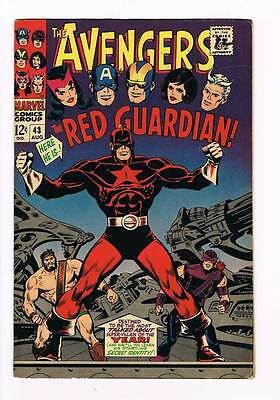 Avengers # 43  The Red Guardian ! grade 6.5 scarce book !!