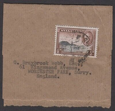 Nyasaland 1950 private newspaper wrapper sent to England w/ single franking KGVI