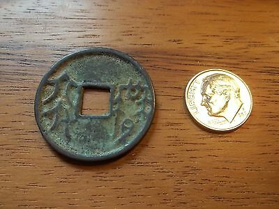 Antique Chinese Bronze Silver Dollar Size Cash Coin 1.25 Inch /31 Mm 401