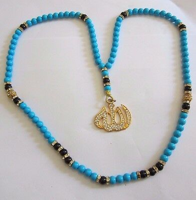 Brand New Blue, Black & Gold TASBIH MISBAHA MUSLIM ROSARY WORRY 99 BEADS