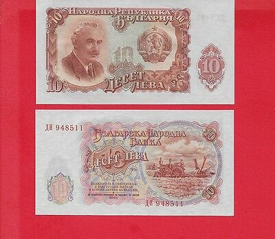 BULGARIA  p83a - 10 lev - 1951 Uncirculated
