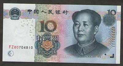PRC. V-4b. 2005. 10 yuan. Mao's Face. Difference Number. UNC