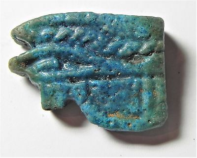 Zurqieh - Af1773- Ancient Large Faience Eye Of Horus Amulet, 1075 - 600 B.c