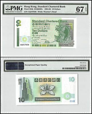 Hong Kong 10 Dollars, 1994-95, P-284b, UNC, Warrior's Head, SCB, PMG 67 EPQ