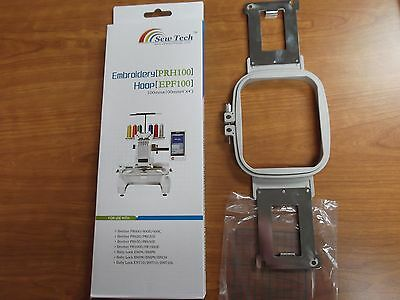 NEW Brother Embroidery Hoop Replacement PRH100/BabyLock PR600Series/1000  4x4