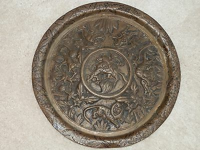 HEAVY BRASS/BRONZE DEEPLY INCISED PLATER WITH INSCRIPTION  19th CENTURY  INDIA