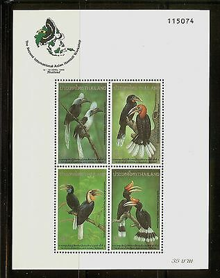 Thailand 1996 International Asian Hornbill Workshop. Bird MS MNH