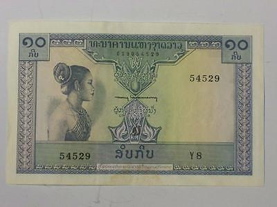 10 KIP BANK NOTE FROM LAOS SERIAL #54529 # glcw