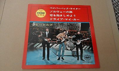 The Beatles - Paperback Writer - Japanese Cover AP-4198