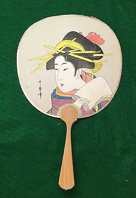 Antique Japanese Hand Fan Wood Handle