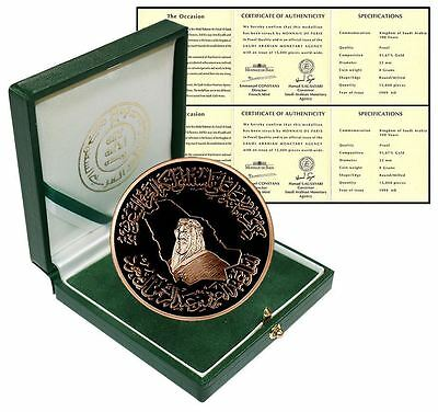 Saudi Arabia 8g Gold Medallion Coin, 22m, 1999, Mint, Commemorating 100 Years