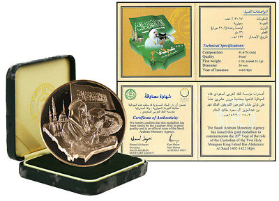 Saudi Arabia 1 oz. Gold Medallion Coin,36m,1999,Mint,Commemorating 2 Holy Mosque